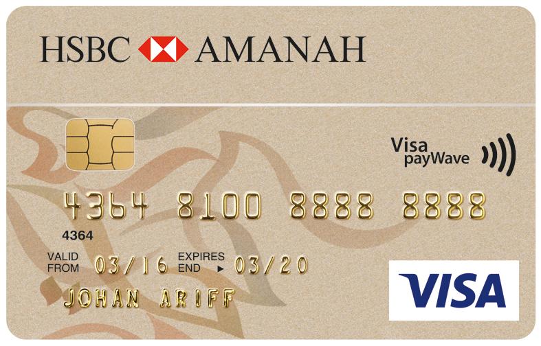 Supplementary Credit Card - HSBC MY Amanah